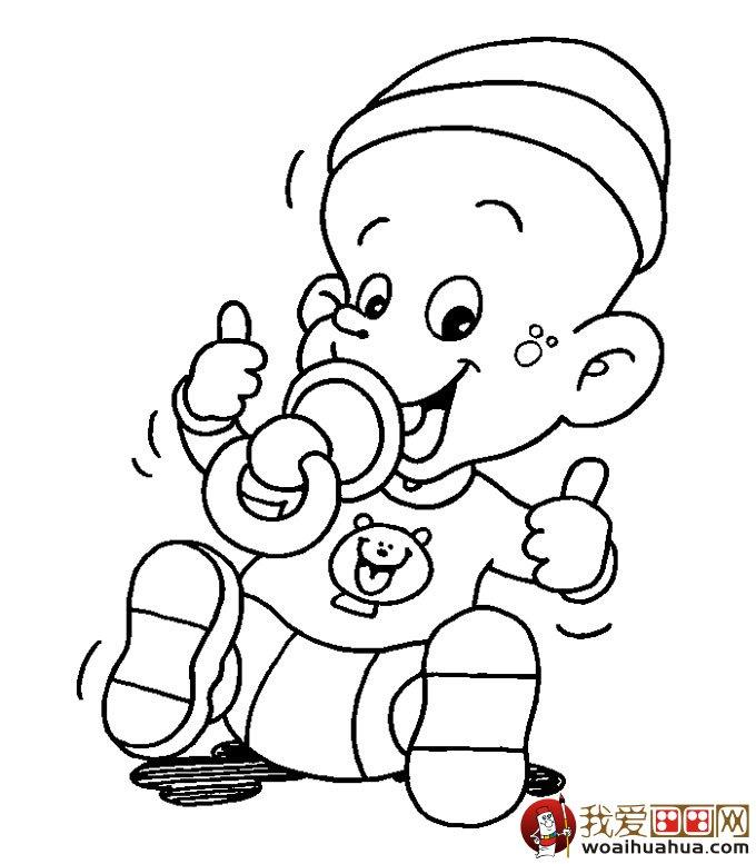 笑的幼儿宝宝简笔画
