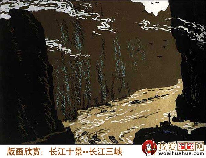 风景名胜版画:长江十景全套版画图片欣赏