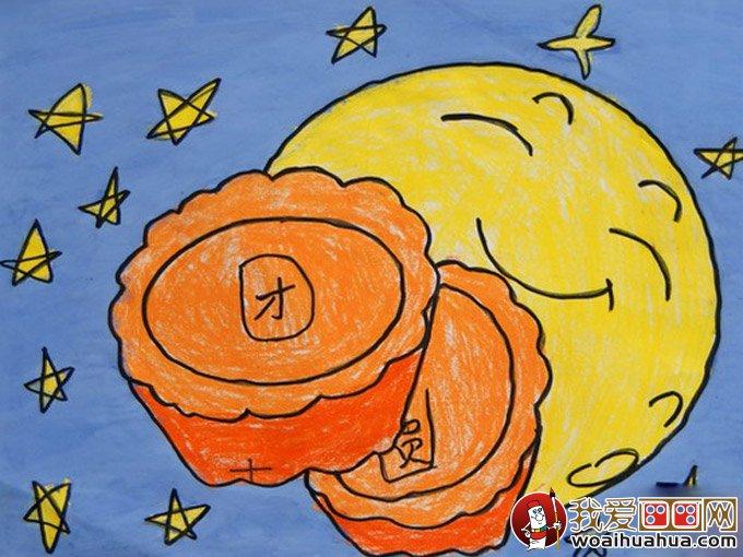 儿童画欣赏 > 月饼的简笔画和月饼儿童画图片大全   月饼是 中秋节