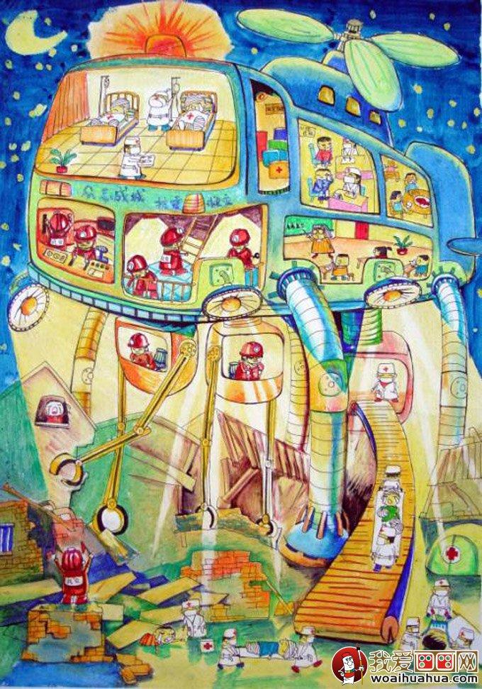 科技创新大赛科幻画获奖作品图片09图片