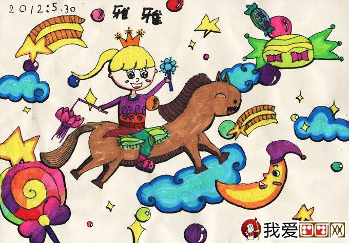 水彩科幻画:畅游梦乐园--金鹰杯儿童画大赛参赛作品图片