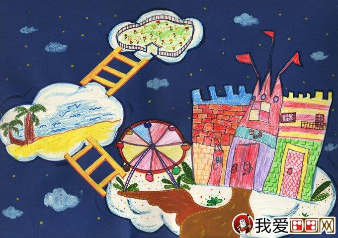 科幻画:梦想城堡--金鹰杯儿童画大赛参赛作品图片