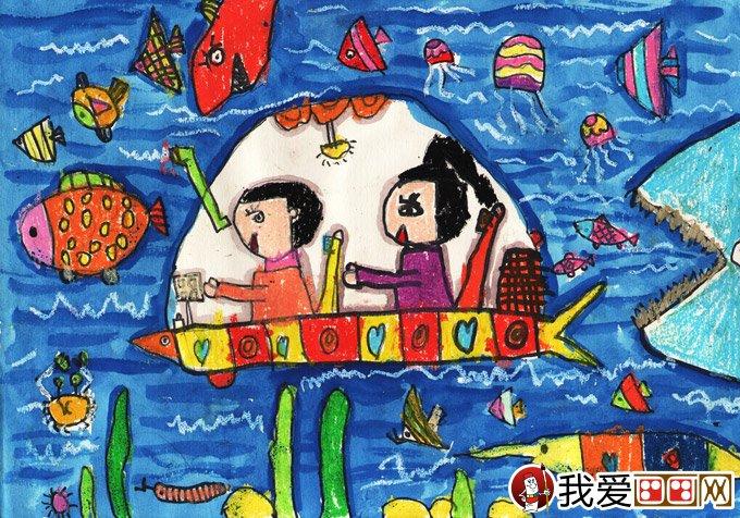 水粉科幻画 坐上潜水艇 金鹰杯儿童画大赛参赛作品