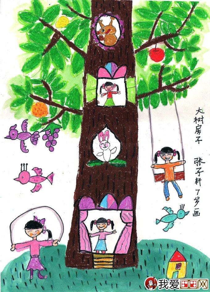 水彩科幻环保画:大树房子--金鹰杯儿童画大赛参赛作品