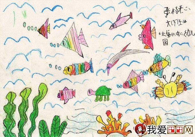 油画棒作品:海底世界--金鹰杯儿童画大赛参赛作品
