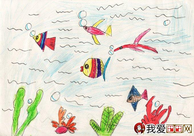 水彩简笔画:快乐海底世界--金鹰杯儿童画大赛参赛作品