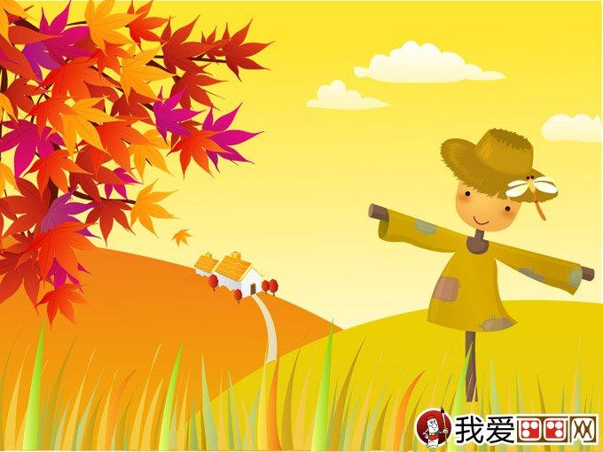 儿童画秋天的图画 秋天儿童彩色卡通图片欣赏