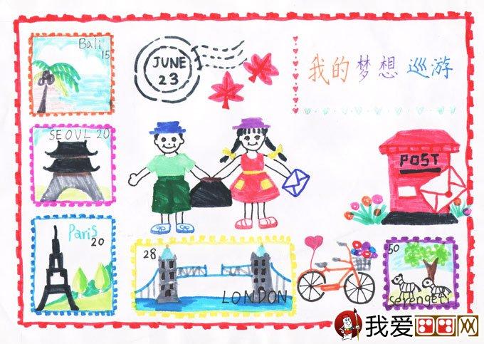 小学生水彩笔梦想科技儿童画 我的梦想巡游