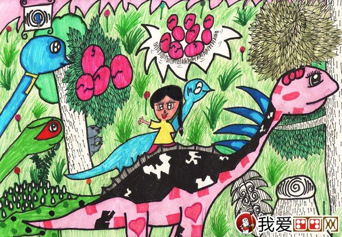 水彩笔科幻画《梦想巡游恐龙世界》9岁小学生儿童画作品