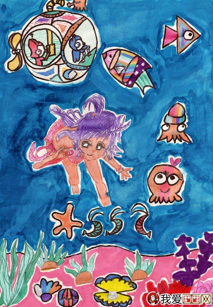 水彩画《梦幻海底》8岁小学生梦幻科幻画作品
