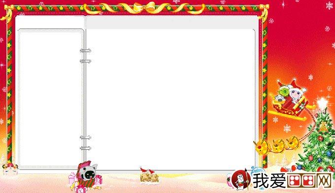 ppt 背景 背景图片 边框 模板 设计 素材 相框 680_393