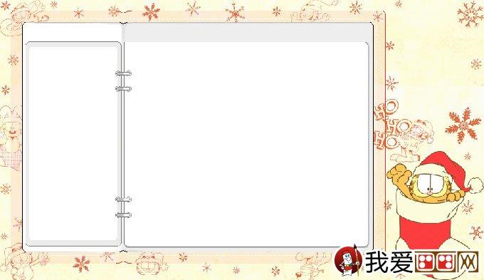 圣诞节卡通板报版面设计图(可用作圣诞贺卡设计)