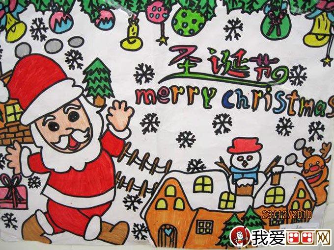 ,有小雪人,有房子,还有很多的圣诞礼物和铃铛.整幅画面用黑色水