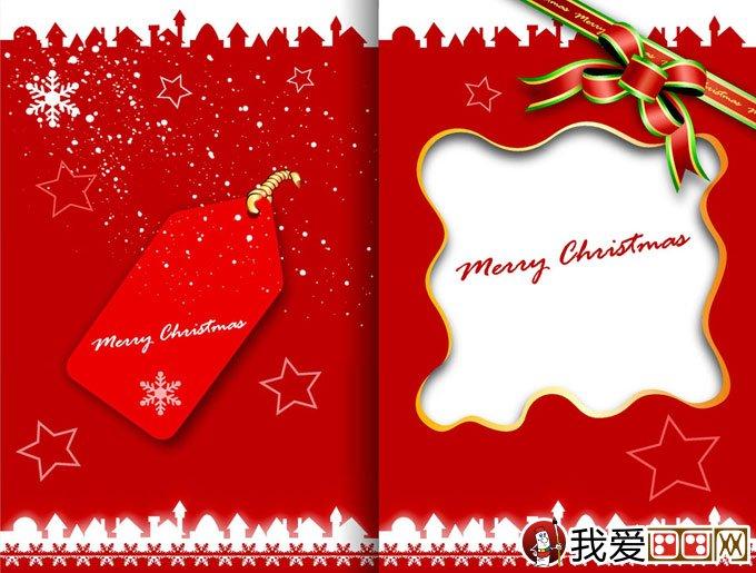 圣诞节贺卡图片: 关于圣诞祝福贺卡创意设计图