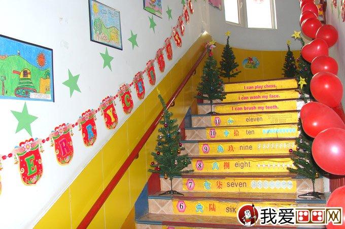 幼儿园圣诞布置方案:圣诞节幼儿园环境布置图(2)