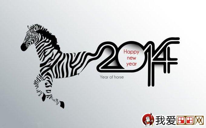 2014与马的图像组合图片:2014马年象形艺术字图形图片