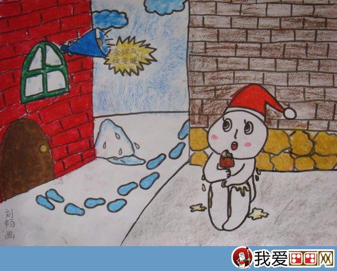 学画画 儿童画教程 儿童画欣赏 > 公益环保儿童画雪人图片:雪人怕全球