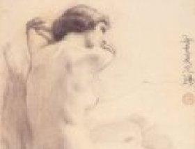 徐悲鸿人体素描作品欣赏大全:高清大师人体素描图片