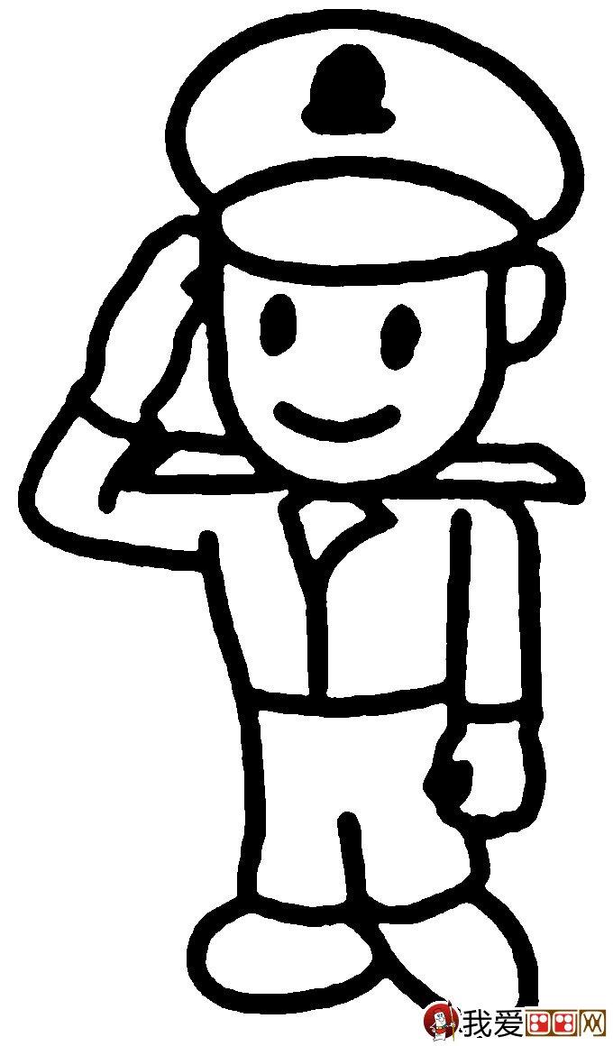 警察的画法简笔画图片 敬礼的警察简笔画画法 警察简笔画 百人简笔画