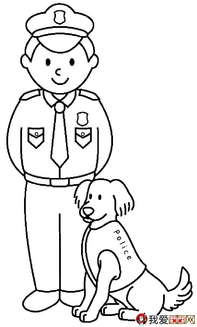 警察和交警叔叔简笔画:关于警察的简笔画图片