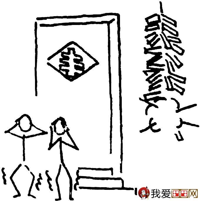 放鞭炮简笔画图片大全:新年儿童简笔画鞭炮(2)-新年简笔画图片