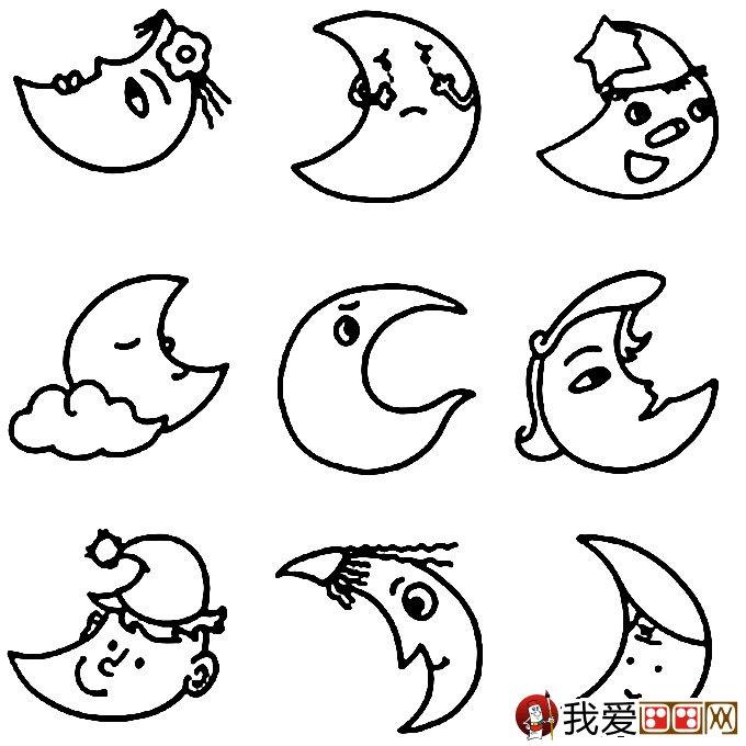月球简笔画 月亮简笔画图片大全 3