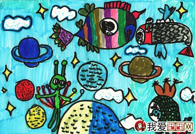 儿童太空科幻画作品 走进外星人图片
