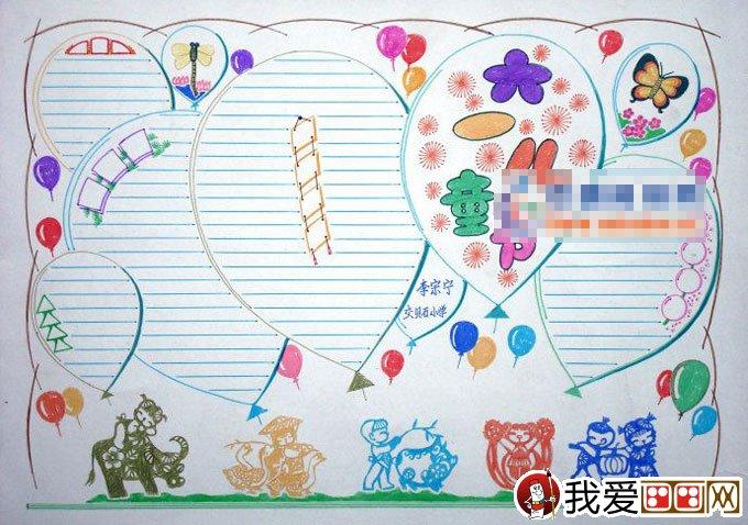 6.1手抄报版面设计图 六一儿童节手抄报设计图