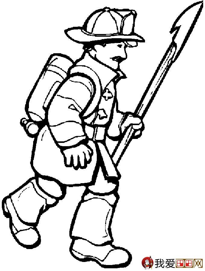 消防灭火器 消防灭火器简笔画
