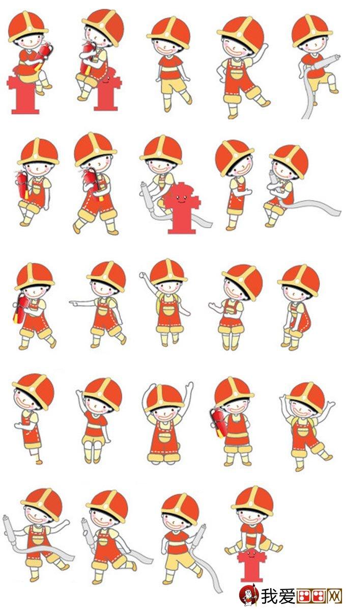 24个消防员漫画小人,卡通消防员图片_儿童画教程_学