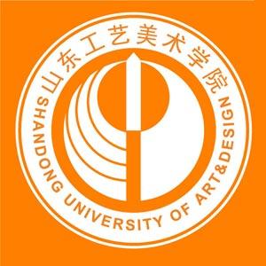 山东工艺美术学院 学院简介及院系专业设置
