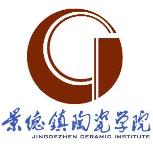 景德镇陶瓷学院校徽logo