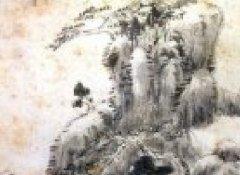 朱耷作品大全之水墨山水画作品全集27P