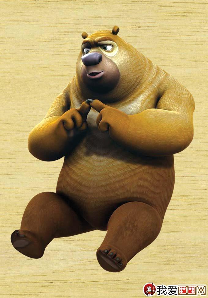 光头强熊大熊二图片:熊出没光头强熊大熊二卡通画