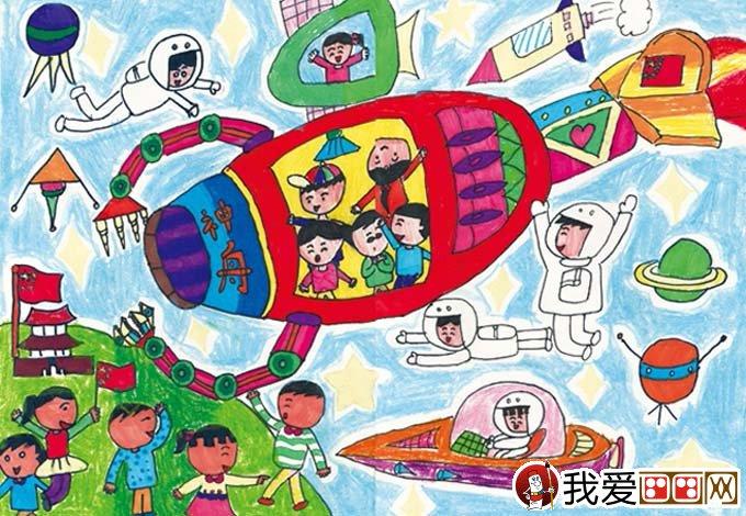 这一类的题材也是少年儿童最为喜爱的科幻画素材.图片