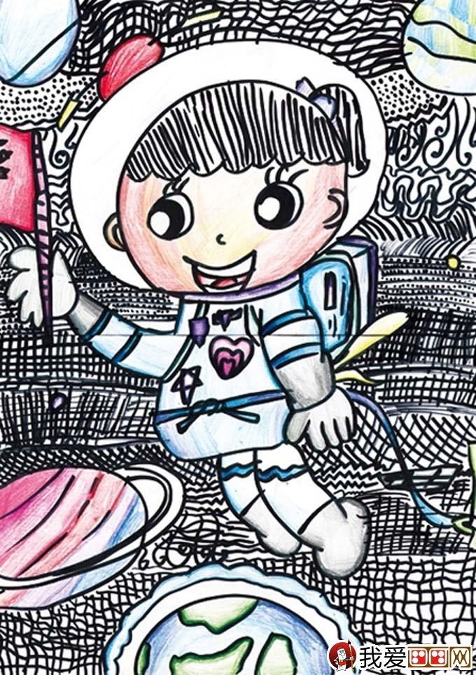 8岁儿童线描梦想科幻画作品:我是宇航员_儿童画教程