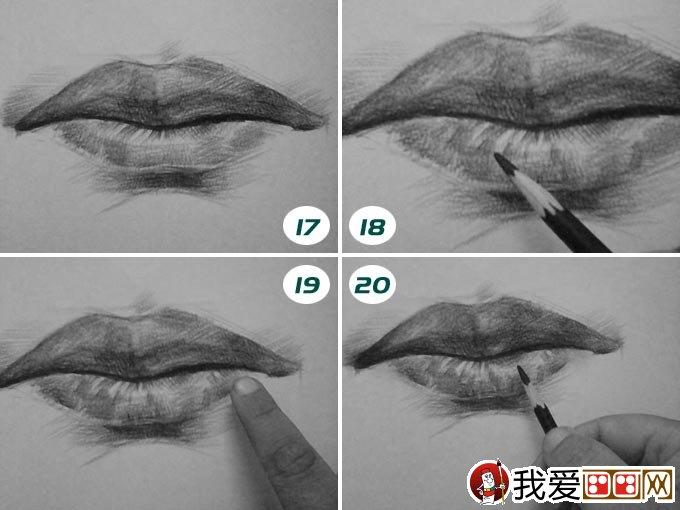 素描嘴巴的画法 人物嘴部素描绘画图文教程(3)