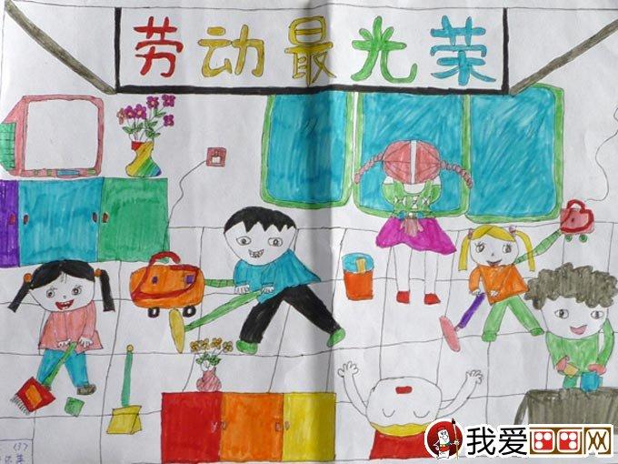 小学生五一劳动节的水彩绘画图片