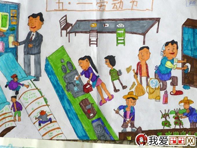 小学生五一劳动节的水彩绘画图片:作品描述的是各行各业的劳动者在