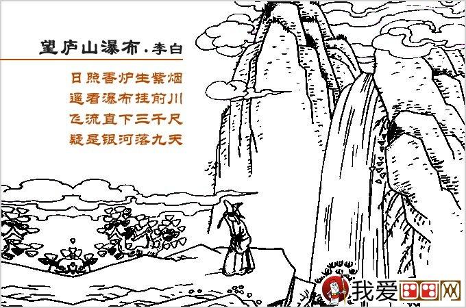 古诗配画简笔画大全【原创】(2)图片
