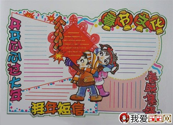 关于春节手抄报版面设计图,非常经典的新年春节手抄报版面设计图片图片