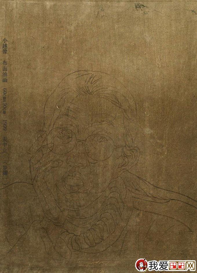 古典油画技法:人像油画的绘画教程图文步骤(2)