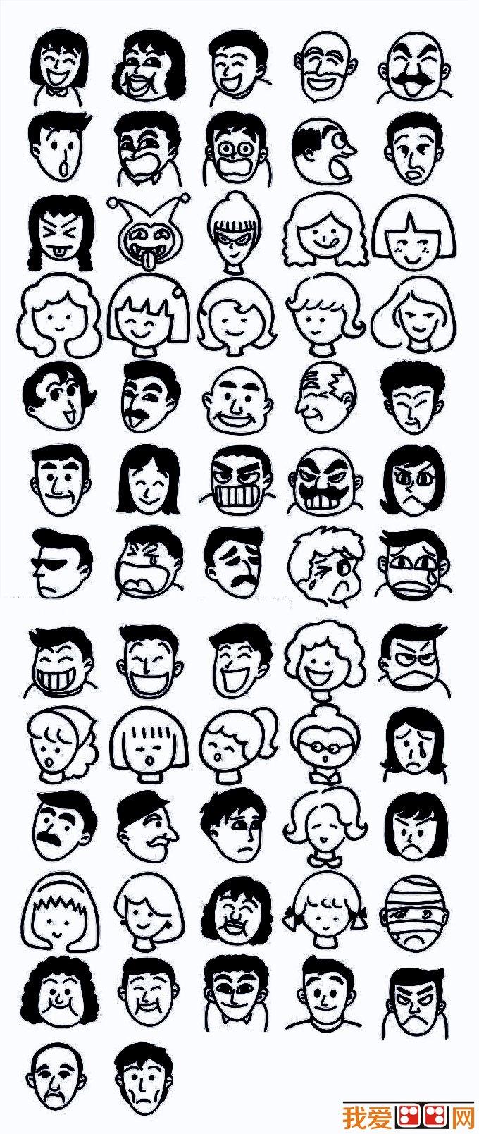 本文的人物表情简笔画大全共集合了62个人物的不同表情。这些人物表情简笔画包括男人的人物表情简笔画,女人的人物表情简笔画,老爷爷表情简笔画,老奶奶表情简笔画,小男孩的简笔画表情,小女孩的表情简笔画,叔叔的简笔画表情,阿姨的简笔画表情等。