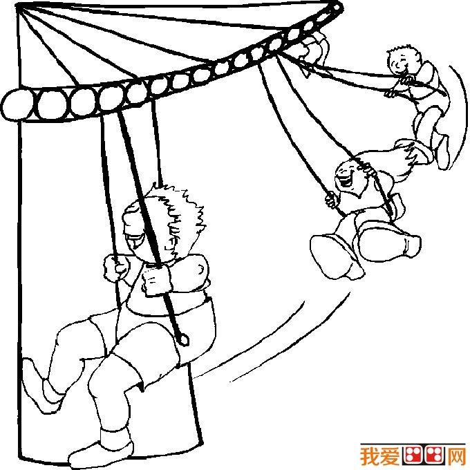 儿童游乐场简笔画 游乐场设施简笔画图片大全 3