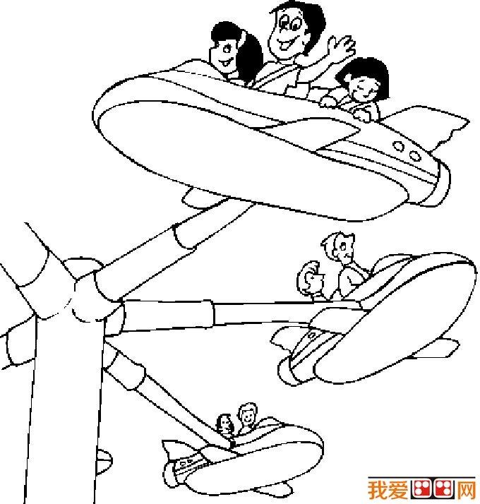 儿童游乐场简笔画 游乐场设施简笔画图片04