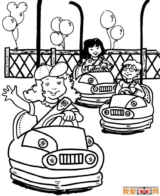 儿童游乐场简笔画 游乐场设施简笔画图片大全(5)