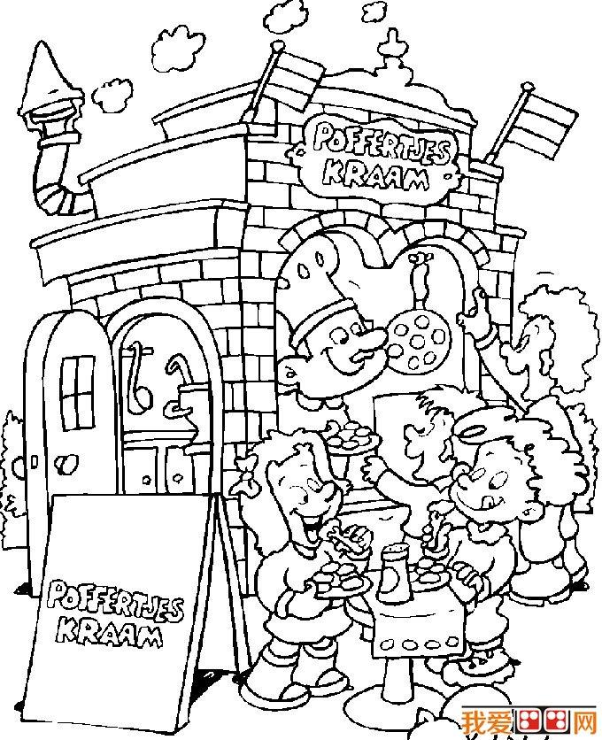 儿童游乐场简笔画 游乐场设施简笔画图片大全(11)