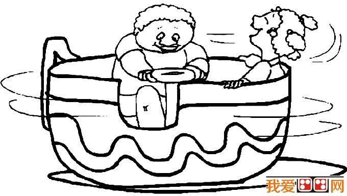 儿童游乐场简笔画 游乐场设施简笔画图片大全(9)