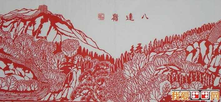 浮山民间剪纸教程图解