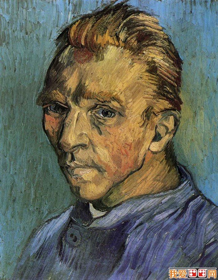 Famous Self Portraits Paint
